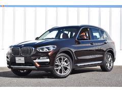 BMW X3xDrive 20d Xライン 茶革 ヘッドアップD ACC