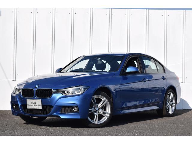 BMW 320iMスポーツ 登録済未使用車 Dアシスト 黒革 ACC