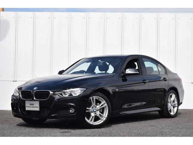 BMW 320d Mスポーツ 正規認定中古車 黒革 ACC パドルS