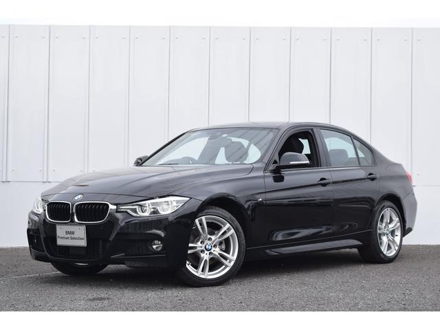 BMW 320i Mスポーツ 登録済未使用車 黒革 ACC パドルS