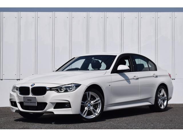 BMW 3シリーズ 320d Mスポーツ 中古車画像
