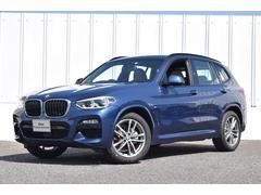 BMW X3xDrive 20d Mスポーツ 登録済未使用車 ハイライン