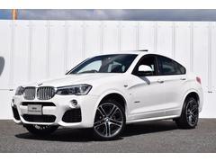 BMW X4xDrive 28i Mスポーツ 登録済未使用車 S/R