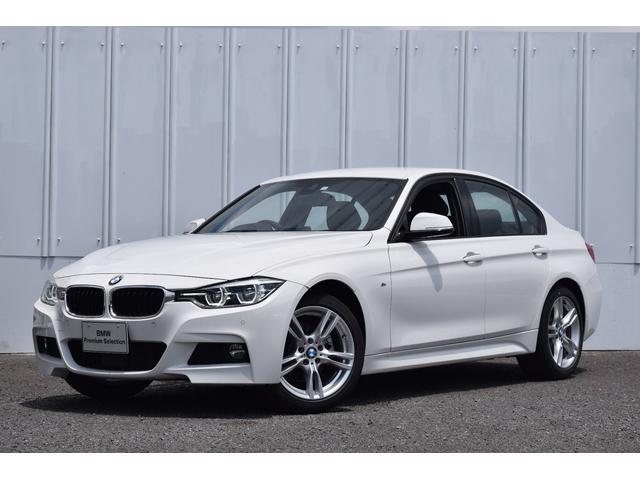 BMW 320d Mスポーツ プラスPKG 純ナビ 地デジ ACC