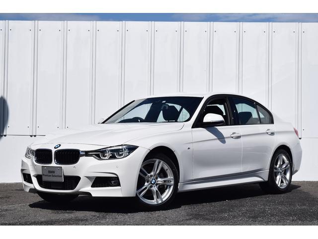 BMW 320d Mスポーツ 登録済未使用車 Dアシスト ACC