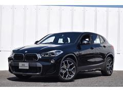 BMW X2sDrive 18i MスポーツX アドバンス コンフォート