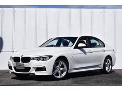 BMW320d Mスポーツ 正規認定中古車 Dアシスト ACC