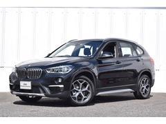 BMW X1xDrive 18d xライン アドバンスP コンフォートP
