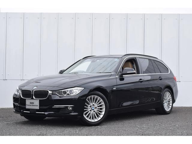 BMW 320iツーリング ラグジュアリー ACC ベージュ革