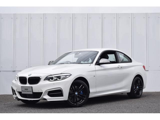 BMW M240iクーペ 登録済未使用車 Dアシ アダプティブMサス