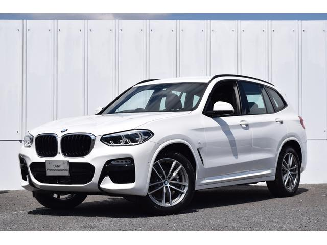 X3(BMW) xDrive 20i Mスポーツ 中古車画像