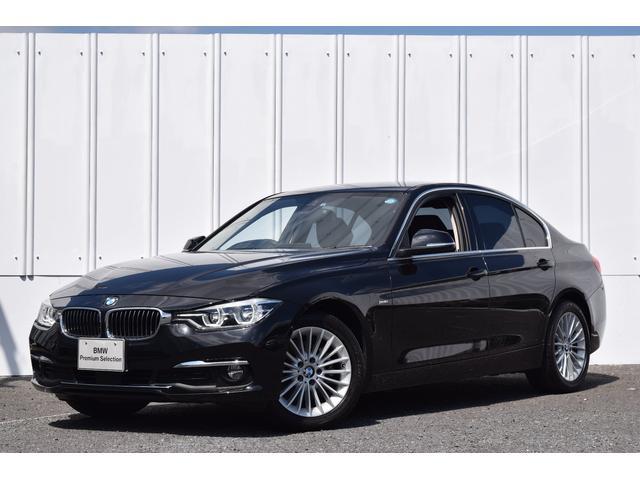 BMW 320dラグジュアリー 認定中古車 Dアシスト ACC 黒革