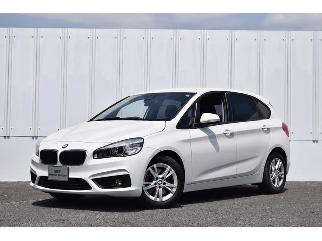BMW 2シリーズ 218iアクティブツアラー 衝突軽減B 車線...