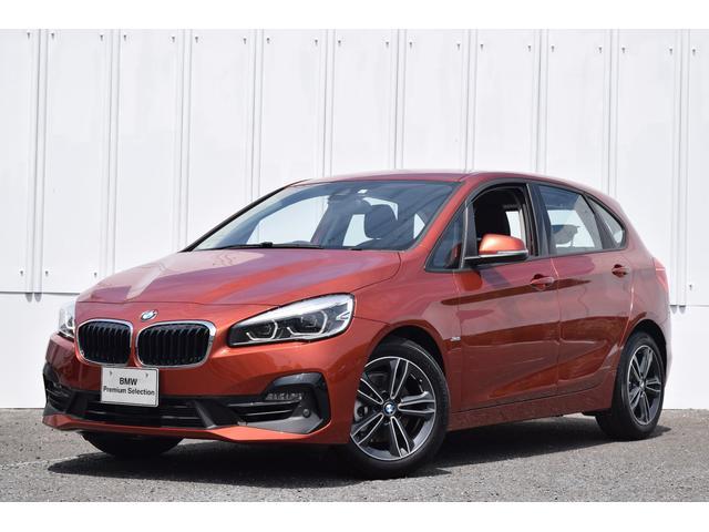 BMW 218iアクティブツアラー スポーツ 登録済未使用車 Pサポ