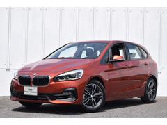 BMW218iアクティブツアラー スポーツ 正規認定中古車 Pサポ