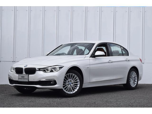 BMW 320d ラグジュアリー 茶革 地デジ ACC 登録済未使用
