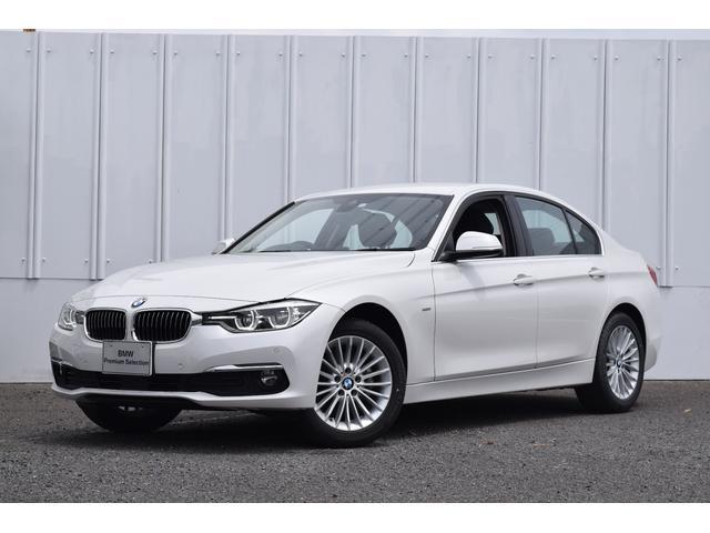 BMW 320d ラグジュアリー 黒革 ACC 地デジ 認定中古車