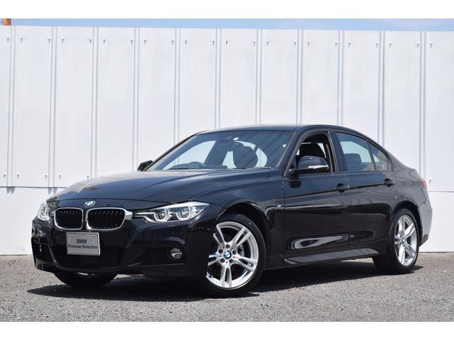 BMW 320d Mスポーツ 正規認定中古車 プラスP Dアシスト
