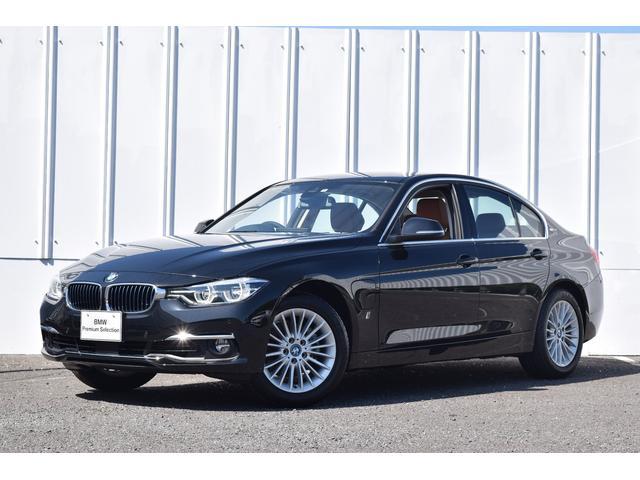 BMW 330eラグジュアリーアイパフォーマンス 茶革 認定中古車