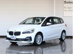 BMW218iグランツアラー コンフォートPKG 正規認定中古車