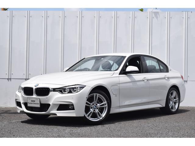 BMW 330e Mスポーツアイパフォーマンス 正規認定中古車