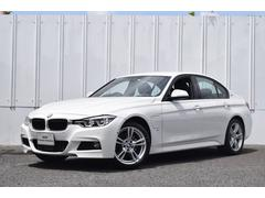 BMW330e Mスポーツアイパフォーマンス 正規認定中古車