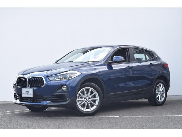 BMW xDrive 20i 登録済未使用車 Dアシスト Pアシスト