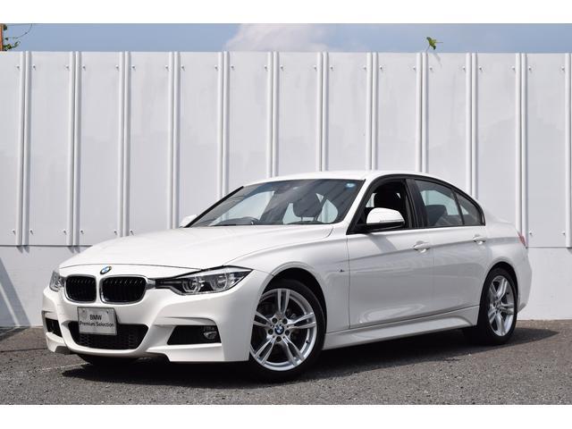 BMW 318i Mスポーツ 認定中古車 禁煙1オナ Dアシ Bカメ