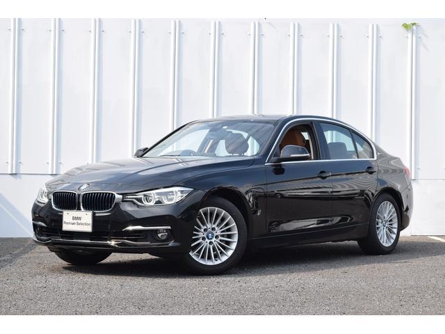 BMW 330eラグジュアリーアイパフォーマンス 正規認定中古車