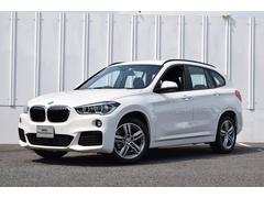 BMW X1xDrive18d Mスポーツ コンフォPKG正規認定中古車