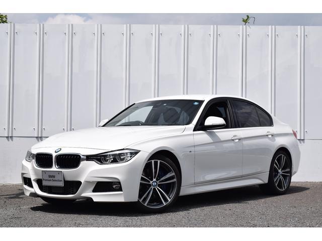 BMW 320i Mスポーツ 認定中古車 ファストトラックP 1オナ