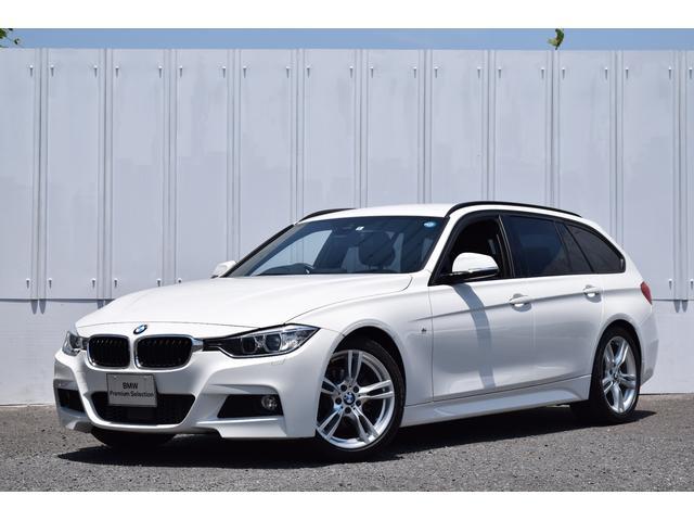 BMW 320iツーリング Mスポーツ 認定中古車 DアシストACC