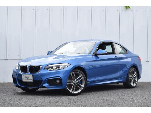 BMW 220iクーペ Mスポーツ 正規認定中古車 Dアシ ACC