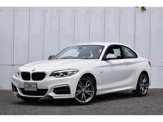 BMW M240iクーペ 登録済未使用車 Dアシ ACC PDC