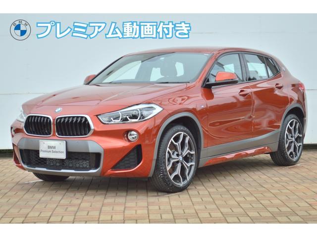 BMW sDrive 18iMスポーツX 登録済未使用車 Pアシスト