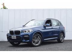 BMW X3xDrive20d Mスポーツ 正規認定中古車 Dアシスト+
