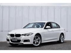 BMW330e Mスポーツアイパフォーマンス Dアシ Pアシ 黒革