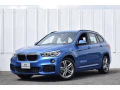 BMW X1sDrive18iMスポーツ 正規認定中古車 ACC HUD