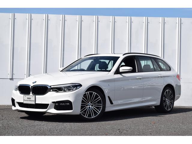 BMW 5シリーズ 523dツーリング Mスポーツ 正規認定中古車 セレクトPKG ナビ 全周囲カメラ 前後障害物センサ 19AW ヘッドアップディスプレイ アクティブクルーズ 地デジTV パノラマサンルーフ アラームシステム  Bluetooth(音楽・TEL)