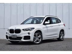 BMW X1xDrive18dMスポーツ 電動シート 18AW 認定中古
