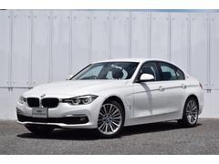 BMW330eラグジュアリーアイパフォーマンス 18AW 認定中古