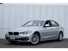 BMW318i 正規認定中古車 Dアシ クルコン 前後PDC