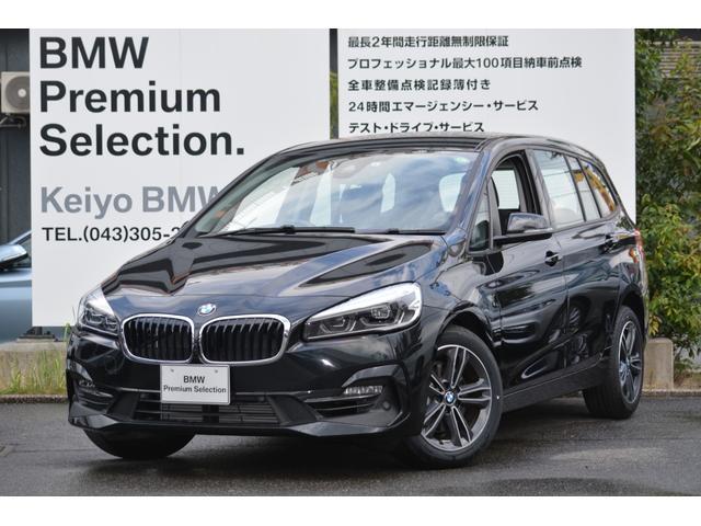 BMW 218iグランツアラー スポーツ 正規認定中古車 1オナ