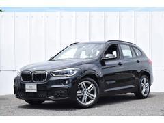 BMW X1xDrive 18d Mスポーツ 正規認定中古車 アドバンス
