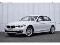 BMW330eラグジュアリーアイパフォーマンス 茶革 認定中古車