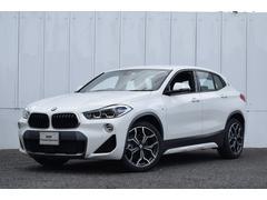 BMW X2xDrive 18d Mスポーツ ハイライン コンフォート