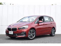 BMW218dグランツアラー スポーツ 正規認定中古車 前後PDC