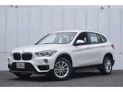 BMW X1xDrive 18d xライン 正規認定中古車 コンフォート
