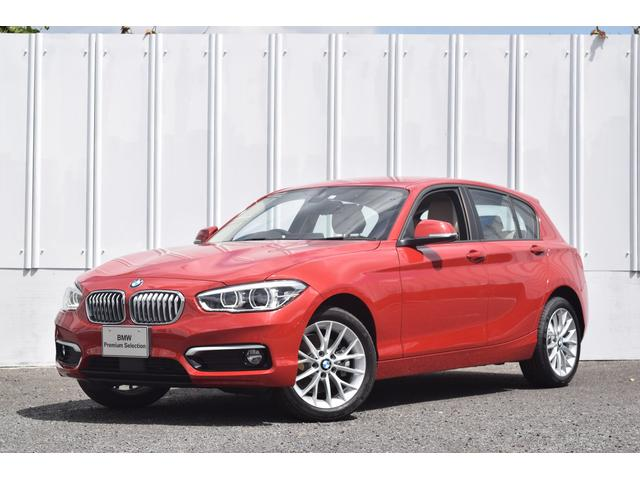 BMW 118d ファッショニスタ 正規認定中古車 アップグレードP