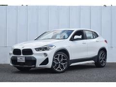 BMW X2xDrive18d MスポーツX ACC SR 認定中古車